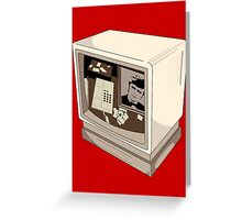 TV - PT Greeting Card