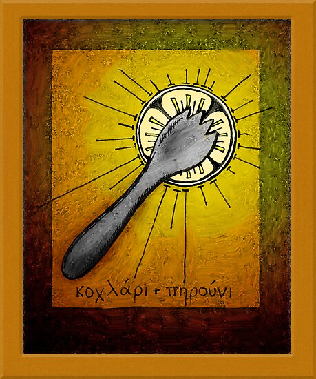 The Holy Spork by Rob Goforth