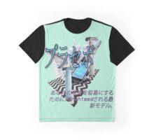 Placebo - プラセボ Graphic T-Shirt