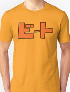 Jet Set Radio! Beats Tee T-Shirt