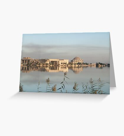 Perfume Palace - Iraq Greeting Card