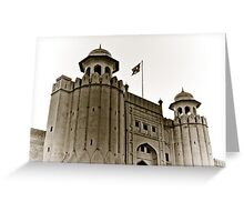 Lahore Fort Greeting Card