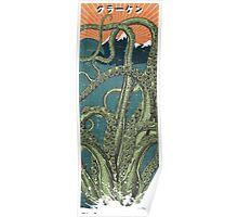 Kraken Design Poster