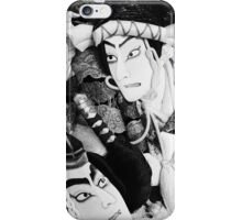 iPhone Case - Samurai Battle iPhone Case/Skin