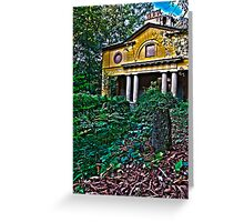 HDR house Greeting Card