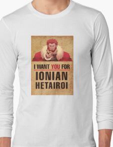 Ionian Hetairoi Army Iphone Case Long Sleeve T-Shirt