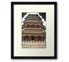 Tower of Buddhist Incense (Beijing) Framed Print