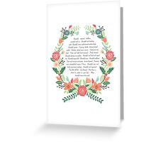 Ann Perkins Greeting Card