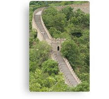 Beijing Wall Canvas Print