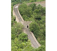 Beijing Wall Photographic Print