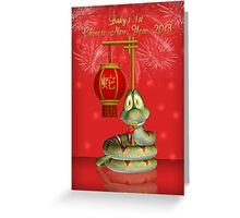 Baby's First Chinese New Year 2013 - Year Of The Snake Greeting Card