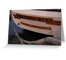 Stern One and All Greeting Card