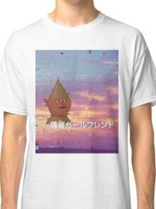 マッキントッシュ G N O M E   C H I L D Classic T-Shirt