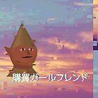 マッキントッシュ G N O M E   C H I L D by MrTeapawt