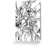 Enter the Branching Sequence - Sketch Pencil Illustration Greeting Card
