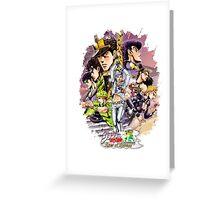 JoJo's Bizarre Adventure - Eyes of Heaven Greeting Card