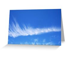 Sky Tilt - 20 10 12 Greeting Card