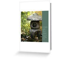 Zen Garden with Quote Greeting Card