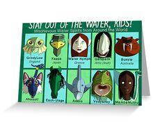 Mischievous Water Spirits  Greeting Card