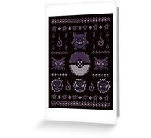 Gotta Stitch 'Em All: Ghost Greeting Card