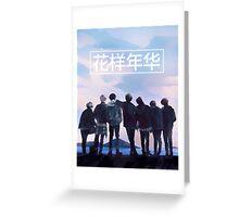 BTS I Need U Greeting Card