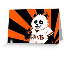 panda express [ver 1] Greeting Card