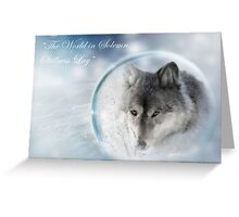 """""""The World in Solemn Stillness lay"""" Greeting Card"""