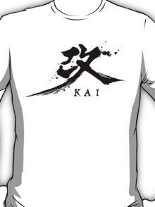 Play Arts Kai Logo - Black T-Shirt
