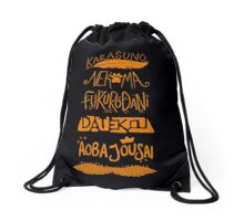 Haikyuu!! Teams - Karasuno Orange Drawstring Bag