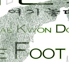 Tae-Kwon-Do (Place foot here) Sticker
