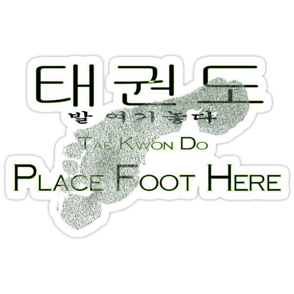 Tae-Kwon-Do (Place foot here) by Weber Consulting