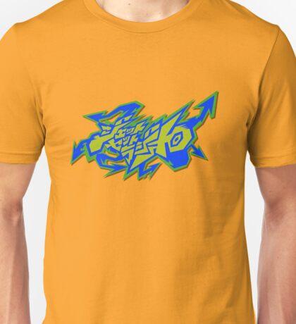 Jet Grind Radio Unisex T-Shirt