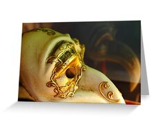 Masquerade Ball Mask Greeting Card