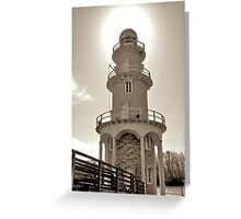 Sun behind the lighthouse Greeting Card