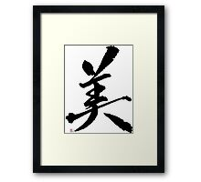 "Japanese Kanji for ""Beauty"" Framed Print"
