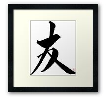 "Japanese Kanji for ""Friend"" Framed Print"