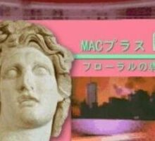 Macintosh Plus Vaporwave Gameboy Cartridge  Sticker
