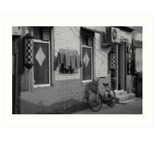 Beijing Barbershop Art Print