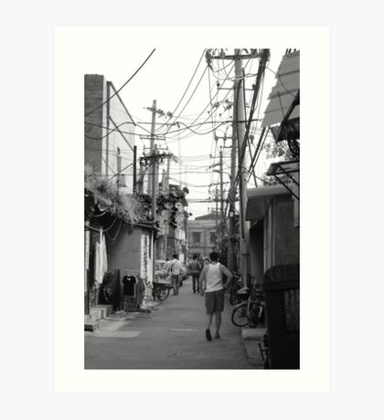 A Glimpse of Hutong Life Art Print