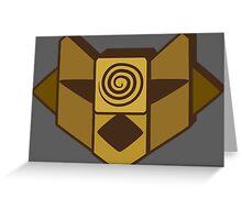 Nur-Ab-Sal Greeting Card