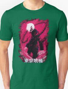 Ken Kaneki Kakuja Tokyo Ghoul Anime T-Shirt