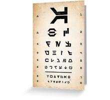 Aurebesh Eye Chart Greeting Card