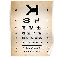 Aurebesh Eye Chart Poster