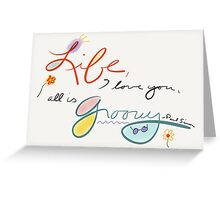 Feeling Groovy! (card) Greeting Card