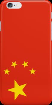 China by XxJasonMichaelx