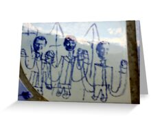 fish scale peace concert Greeting Card