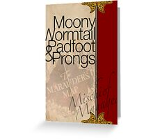 Moony, Wormtail, Padfoot, and Prongs Greeting Card