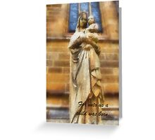 For Unto Us A Child Was Born Greeting Card