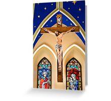 The Catholic Faith Greeting Card