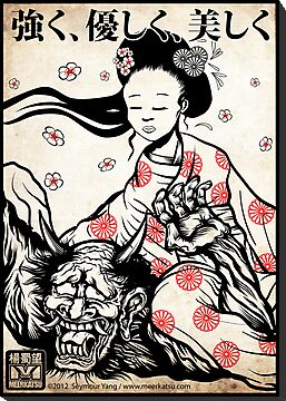 Geisha girl vs Oni Demon 2 by Meerkatsu